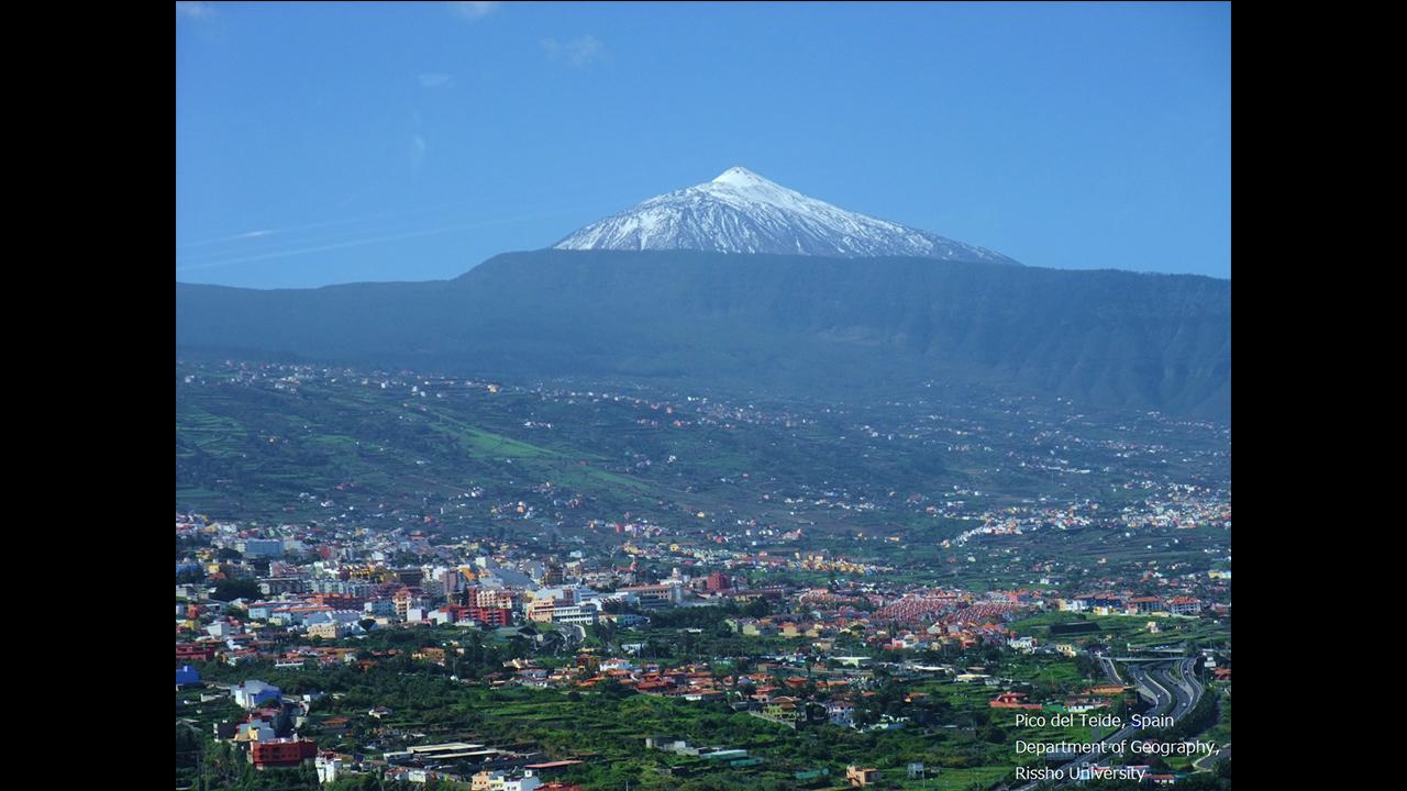 スペイン最高峰 テイデ山(Pico del Teide)