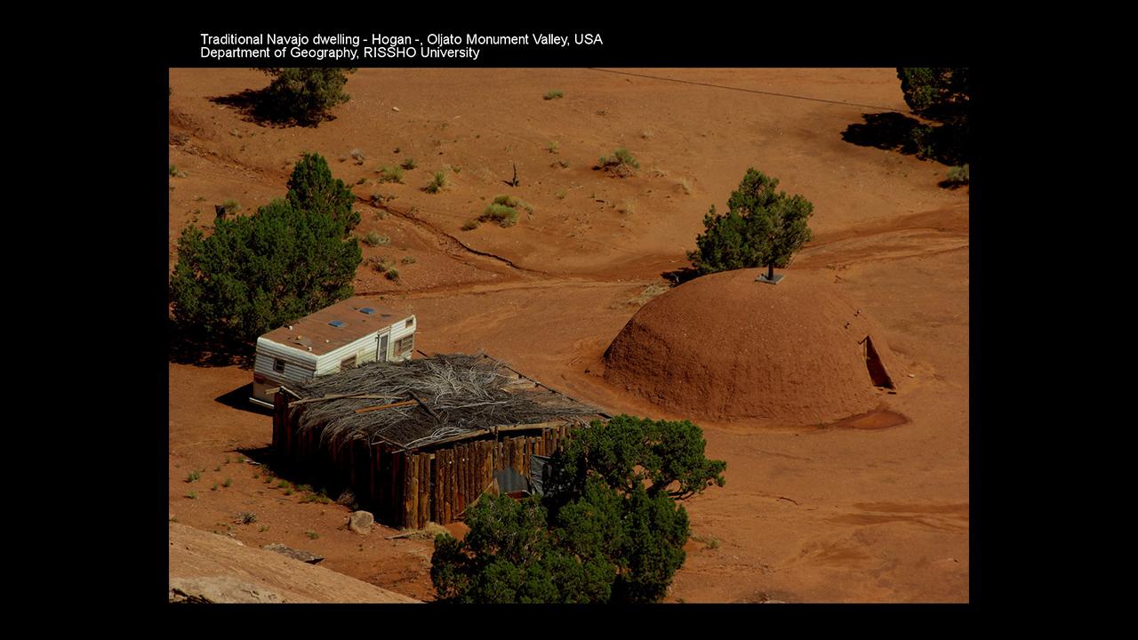 アメリカ先住民の伝統的住居