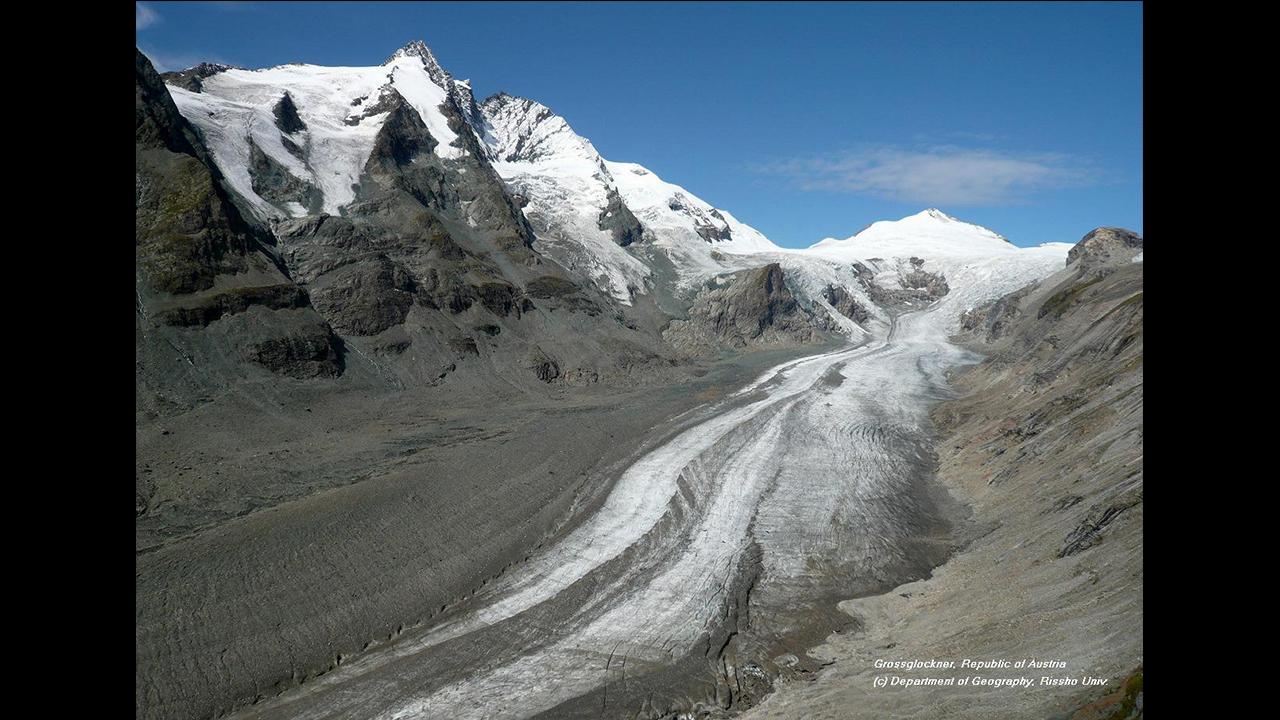グロスグロックナー山とパステルツェ氷河