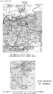 kaigai_fw_euro_map