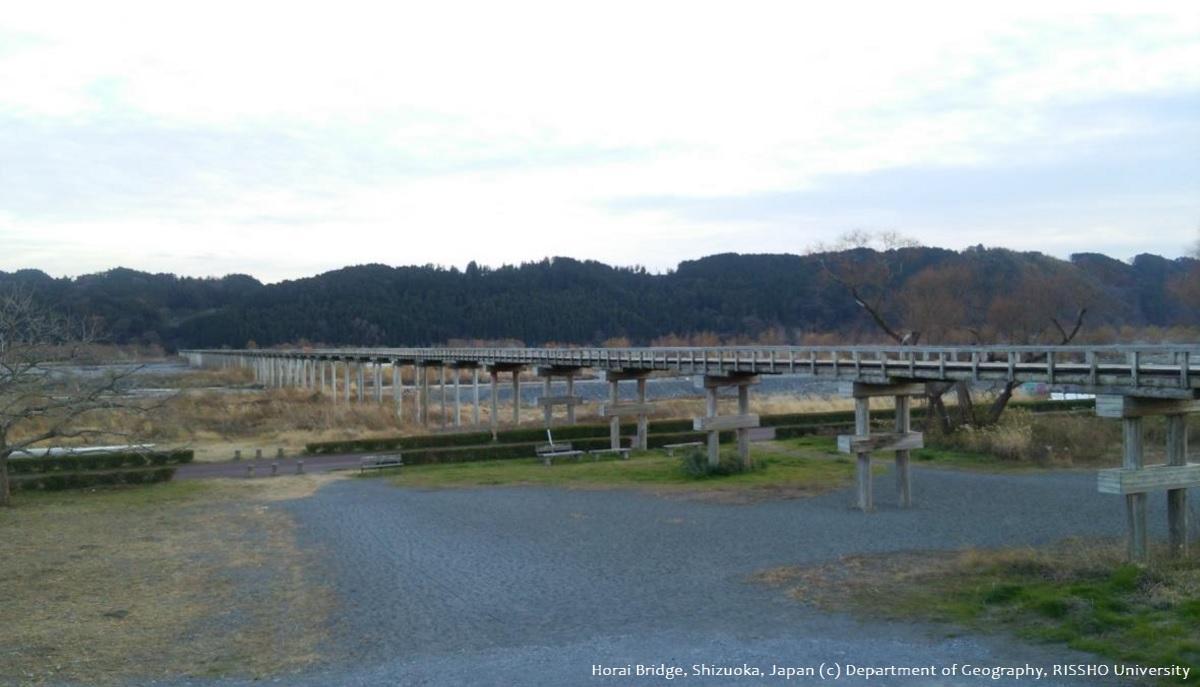 蓬莱橋 -近代日本を支えた橋-